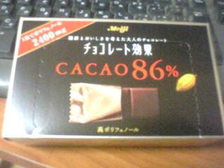 060526_1825.jpg