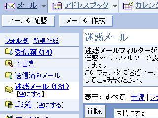060718_1906.jpg