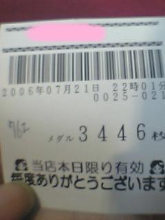 060721_23401.jpg