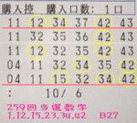 l259-ke.jpg