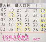 l259-ki.jpg